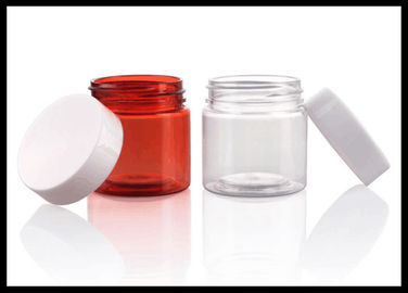 China 30g Facial Cream Plastic Cosmetic Cream Jar Wide Mouth PET Material Non - toxic supplier