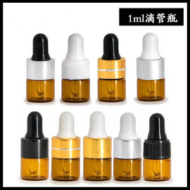 China Portable Essential Oil Glass Bottles , Amber Small Essential Oil Bottles supplier